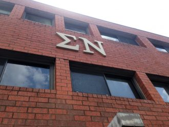 Fraternity Channel Letters En 1 Orig